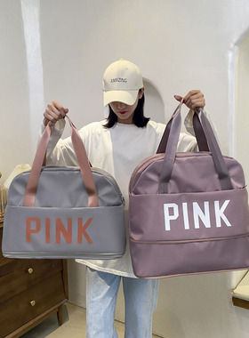 轻便大容量帆布短途旅行包女手提便携收纳行李袋健身包可套拉杆箱