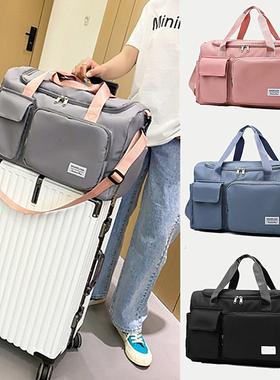 行李包旅行包可套拉杆箱挂包手提短途男女轻大容量待产出差收纳袋