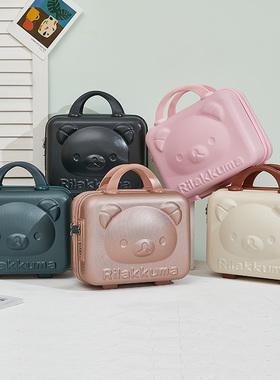 手提行李箱女14寸化妆箱小型旅行箱小号轻便可爱动漫3D熊密码箱包