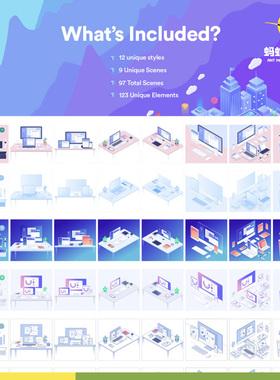 2.5D渐变扁平时尚科技商务办公数据电脑设备插画AI矢量UI设计素材