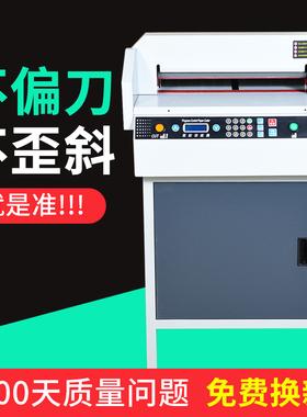 宝预450VR电动程控切纸机机标书书籍图文装订重型裁纸机设备适合图文办公装订印后设备妇复印店修书切割机