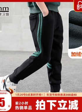 小象汉姆童装男童加绒运动裤冬装2021新款儿童裤子男孩棉裤韩版潮