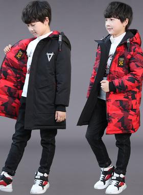 儿童装男童冬装棉衣外套2020新款中大童男孩中长款羽绒棉服加厚潮