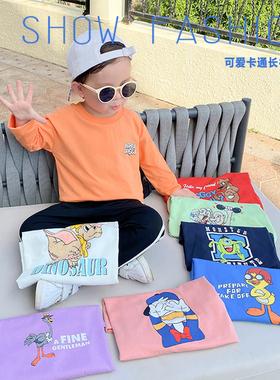 板牙男童纯棉长袖T恤秋装春秋款儿童童装宝宝小童上衣打底衫洋气