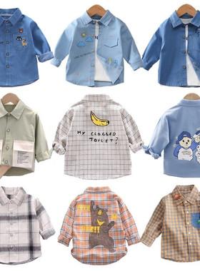 男童长袖衬衫儿童衬衫春秋新款洋气宝宝儿童格子衬衣韩版童装打底