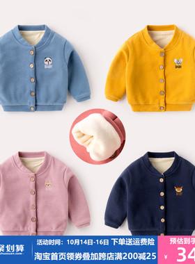 宝宝外套秋冬2021新款男童开衫小童洋气上衣女童衣服婴儿冬装童装