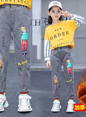 童装女童牛仔裤加绒加厚秋冬款洋气宽松宝宝保暖儿童棉裤女孩裤子