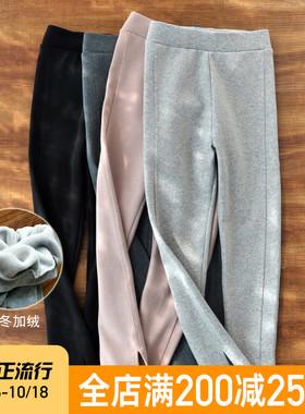 女童裤子秋冬外穿儿童打底裤秋装女大童2021春秋新款秋款秋季童装