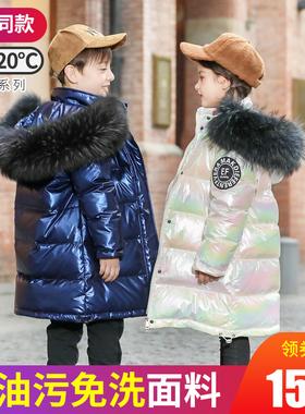 儿童羽绒服2020新款女童中长款男童中大童装加厚韩版洋气品牌正品