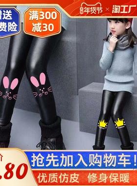 儿童仿皮裤2020秋冬新款童装女童加绒加厚打底裤中大童保暖长裤子