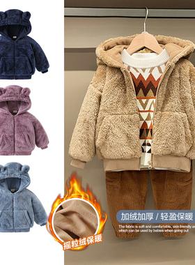 男童加绒毛毛外套冬装秋冬童装儿童宝宝春秋加厚保暖小童棉服棉衣