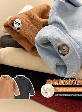 男童加绒高领打底衫秋冬装童装儿童宝宝小童加厚保暖秋衣内搭上衣