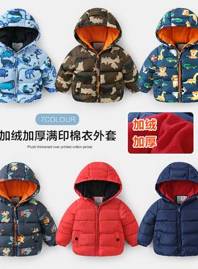 男童加绒棉衣外套冬装冬季童装棉服棉袄儿童宝宝小童加厚潮U13212