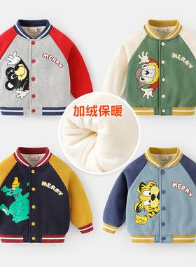 男童加绒棒球服外套冬装秋冬款童装儿童宝宝小童上衣秋装潮加厚潮