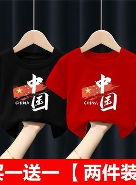 夏季中国风男童女童短袖T恤童装儿童演出服夏装上衣爱国韩版潮11