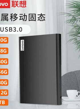 联想1TB移动固态硬盘USB3.0苹果笔记本电脑手机外接SSD固态盘512GB两用Type-C轻薄便携大容量移动硬盘ps4游戏