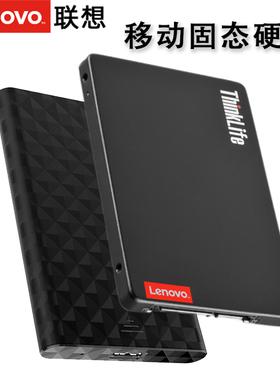 联想1T移动固态硬盘USB3.0苹果笔记本电脑手机外接SSD固态盘512GB高速256G台式一体机大容量闪存盘128G