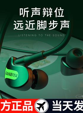 运动游戏耳机原裝正品入耳式男女生适用一加8T/3t/5/5t/6/6t手机线9重低音炮7t/8pro安卓有线7控跑步耳挂耳塞