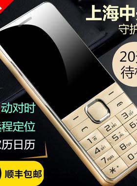 ZTE/中兴 L550 直板大屏老人手机大字男女老人机大声电筒老年手机