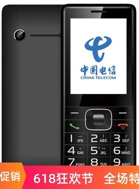 上海中兴守护宝 CV19电信老人手机大字大声超长待机大喇叭老年机