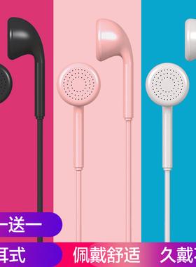 平耳式耳机原装正品适用6s苹果oppo华为vivo魅族安卓小米红米note765手机有线金立S10中兴耳机重低音耳塞
