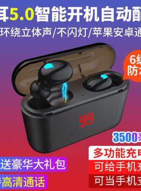 小型入耳金立S6迷你超小蓝牙耳机手机无线挂耳式隐形耳麦