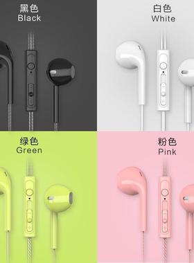 vivo华为oppo金立手机线控带麦有线耳塞式原装白色耳机黑色通用