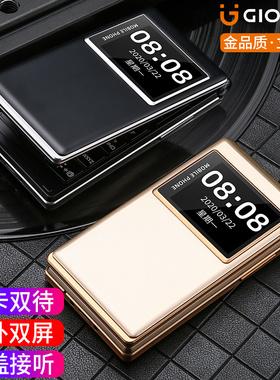 Gionee/金立 A880老人手机翻盖大字大声大屏老年机移动男女款双卡