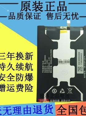 适用于金立GN5007电池GN5007L原装原厂大金刚2 BL-N5000G手机电池