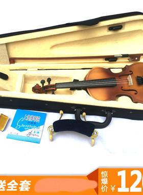 初学者儿童小提琴 成人小提琴粉红 白色小提琴 配送全套 乐器