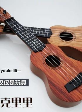 儿童吉他初学者吉他可弹奏吉他【赠送拔弦片】尤克里里乐器玩具