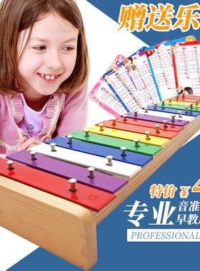 专业音准15音打击琴儿童乐器音乐玩具手敲琴奥尔夫早教乐器包邮