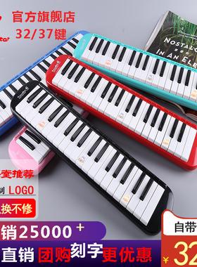 37键32建口风琴儿童学生初学者课堂教学黑色键盘乐器专业演奏乐器