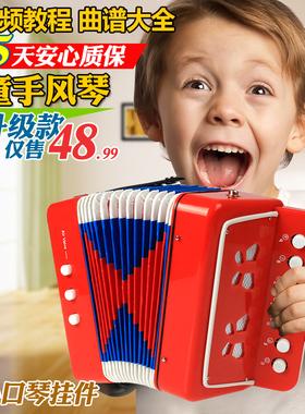 送教程音乐儿童手风琴乐器亲子儿童玩具男孩女孩生日礼物抖音早教