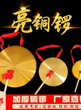 儿童三句半道具铜镲锣堂鼓)3句半道具套装幼儿园小孩打击乐器组合