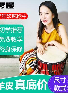 非洲鼓丽江手鼓幼儿园儿童成人初学者8寸10寸12寸专业打击乐器鼓