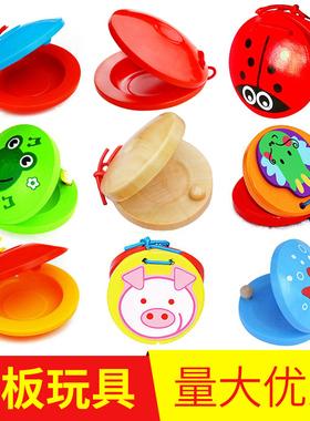 木质响板塑料奥尔夫早教音乐玩具木制儿童打击乐器哒哒专业圆舞板