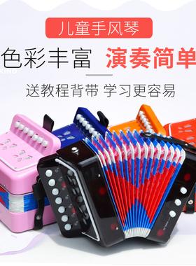 儿童手风琴乐器玩具女孩小型早教音乐启蒙宝宝礼物初学迷你手拉琴