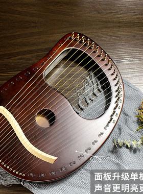 莱雅琴小竖琴19弦21音箜篌小众乐器便携式lyre琴初学者女简单易学