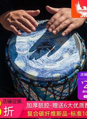 伍唐手鼓非洲鼓10寸学生成人手鼓初学者儿童入门丽江专业打击乐器