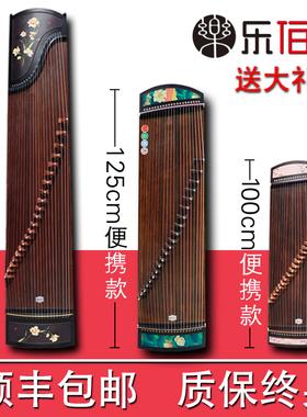 乐伯乐古筝琴便携式21弦小型迷你初学者入门儿童专业演奏乐器考级