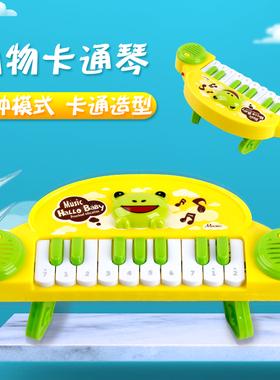 儿童电子琴玩具电子音乐琴婴幼儿玩乐迷你10键按键乐器男女孩早教
