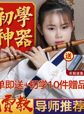 笛子专业苦竹笛乐器儿童成人f调演奏级g学生古风横笛g调c调入门