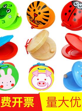 木质响板塑料玩具儿童打击乐器奥尔夫早教音乐哒哒舞板专业圆舞板