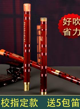专业竹笛初学者入门笛子演奏级e调F调G调D横笛C乐器学生儿童乐器