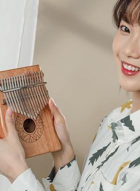 华蜀拇指琴女生卡林巴琴21音初学者网红手指琴乐器拇指钢琴专业级