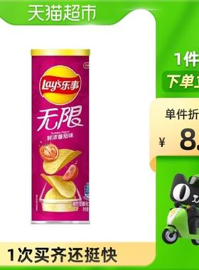 Lay's/乐事无限罐装薯片番茄味104g×1罐小吃零食美食