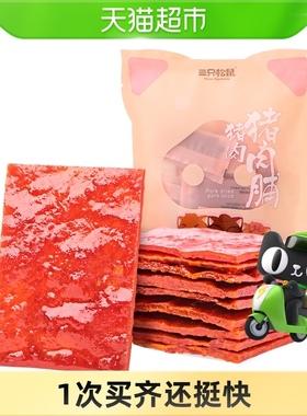 三只松鼠猪肉脯休闲小吃210g*1袋网红零食肉脯熟食靖江美食食品