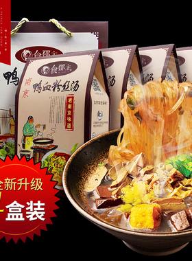 鸭血粉丝汤南京特产夫子庙美食老鸭粉丝汤方便面粉丝速食小吃礼盒