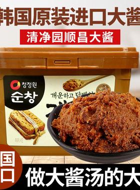韩国进口大酱清净园大酱汤专用酱韩式大酱黄豆酱韩国美食料理食材